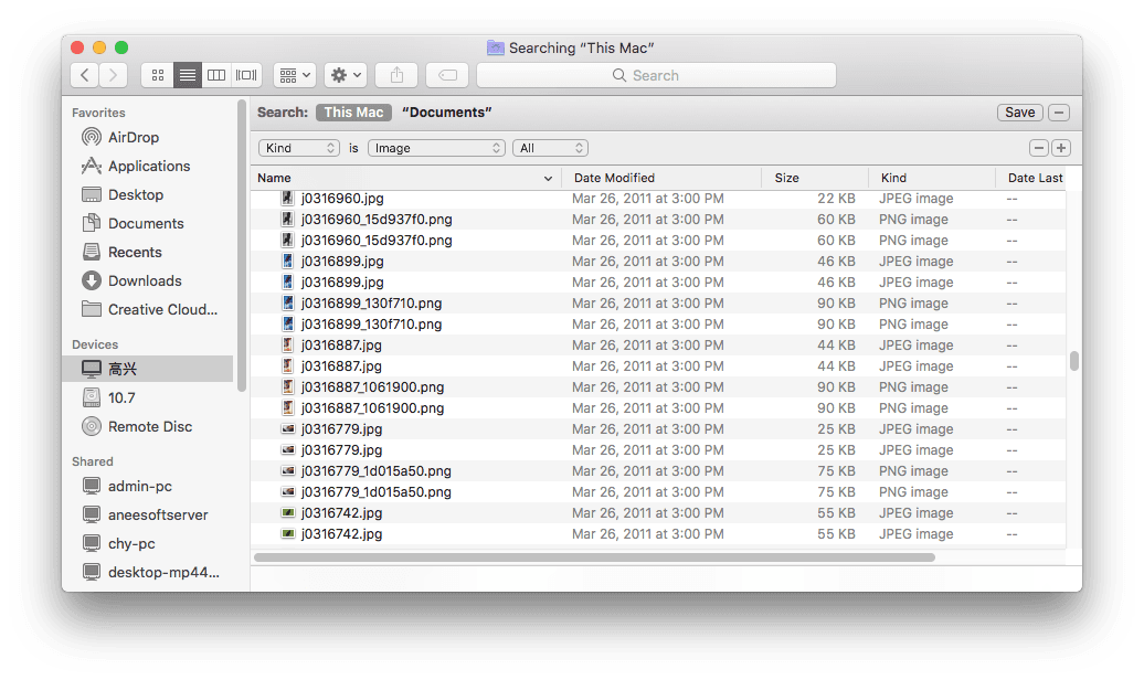 manually find duplicate files on external hard drive with Finder on Mac