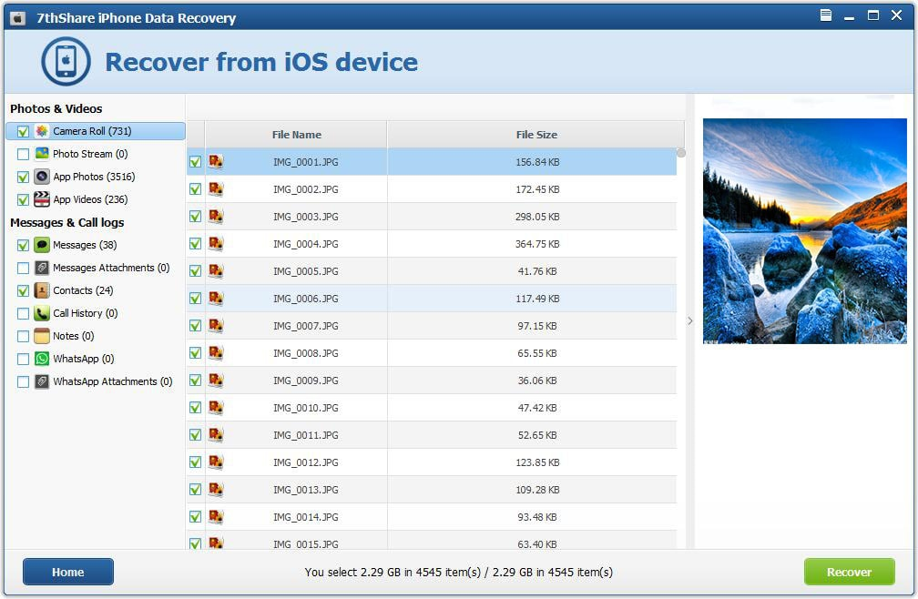 itunes backup password recovery tool
